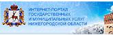 niro_logo