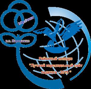 konkurs_saitov_logo